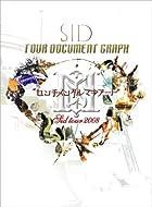 シド SID センチメンタルマキアート—TOUR DOCUMENT GRAPH()