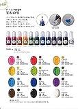 【Amazon.co.jp限定】UVレジン用 着色剤 宝石の雫 12色セット 特別混色皿つき / 相田化学工業 R-1061P 画像