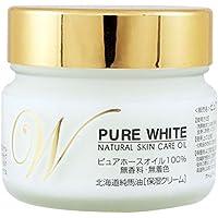 【100%無香料馬油】北海道精製純馬油 ピュアホワイト 100g
