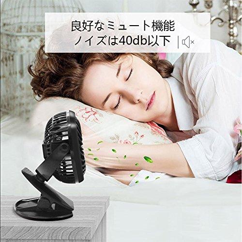【2018年最新バージョン】クリップ扇風機小型卓上静音USB充電式ファン無段階風量調節360度角度調整4枚羽根寝室/車/オフィス適用,ピンク…(ブラック)