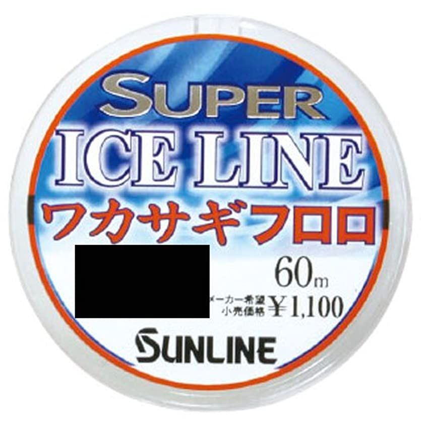 キウイ進捗無駄だサンライン(SUNLINE) フロロカーボンライン スーパーアイス ワカサギ 60m 0.8号