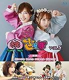 桃さんぽ Vol.5