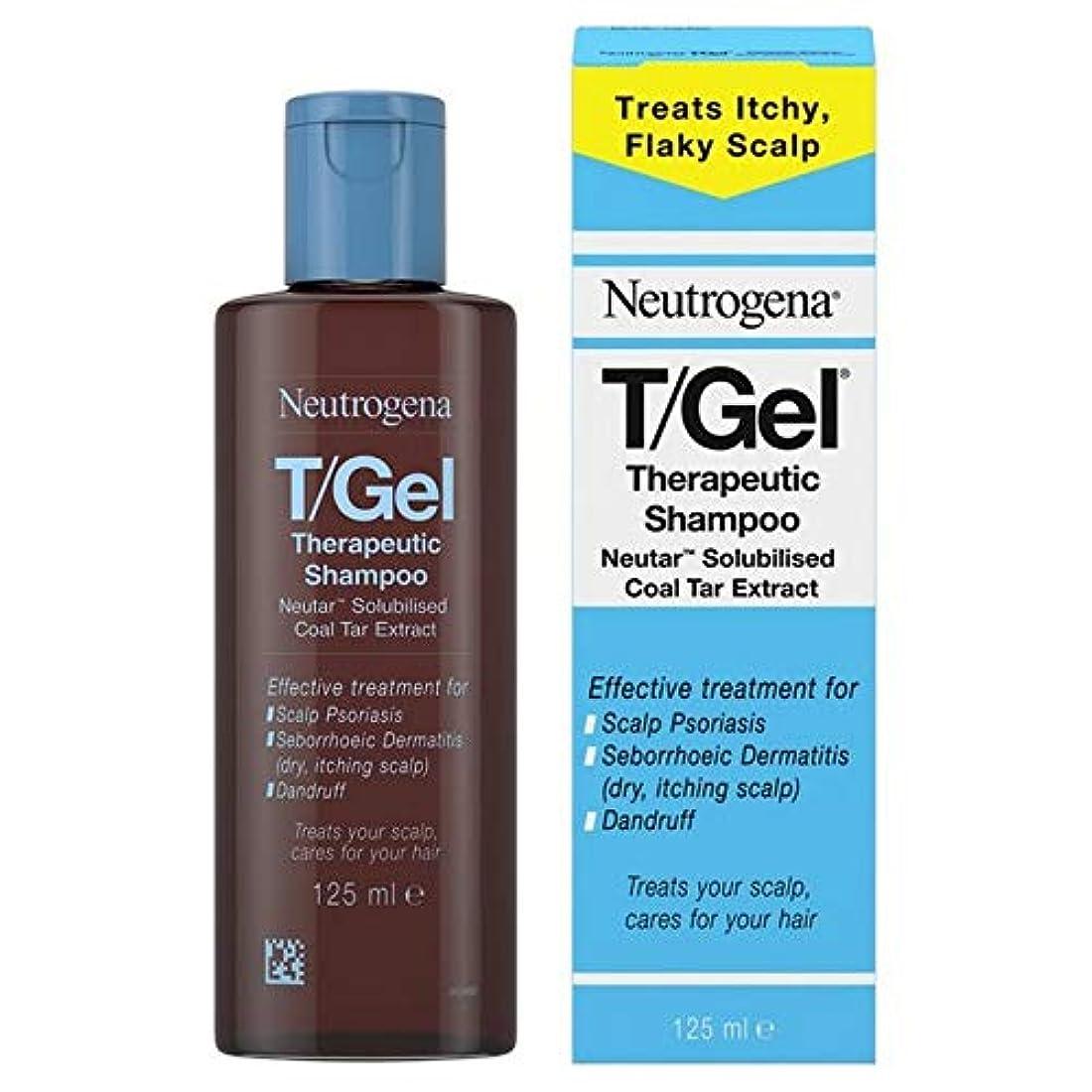 彼らのしなやかウェイター[Neutrogena ] ニュートロジーナのT /ゲル治療シャンプー125ミリリットル - Neutrogena T/Gel Therapeutic Shampoo 125ml [並行輸入品]