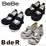 (ビーデアール) BdeR /エーアーベー e.a.B ワンストラップ バレエシューズ [キッズ・ジュニア] (13-19cm) 1980-80512