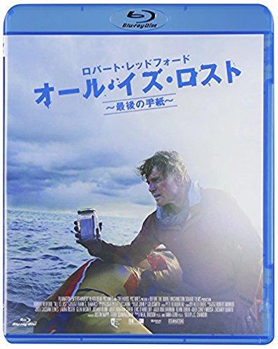 オール・イズ・ロスト ~最後の手紙~ [Blu-ray]の詳細を見る