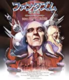 ファンタズム 最終版 4Kレストアデジタルリマスター 2枚組 P...[Blu-ray/ブルーレイ]