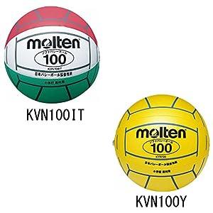 molten(モルテン) バレーボール (kvn100)