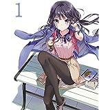 政宗くんのリベンジ 第1巻(Blu-ray)