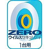 ZERO ウイルスセキュリティ 1台用 4OS  (最新)  Win Mac iOS Android|ダウンロード版