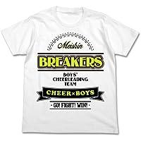 チア男子!! BREAKERS カレッジTシャツ ホワイト XLサイズ