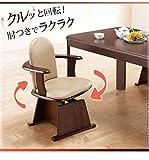 椅子 回転 木製 高さ調節機能付き 肘付きハイバック回転椅子 肘掛 ダイニングチェア こたつチェア イス 一人用 レザー 背もたれ ダイニングこたつ 炬燵 ハイタイプ