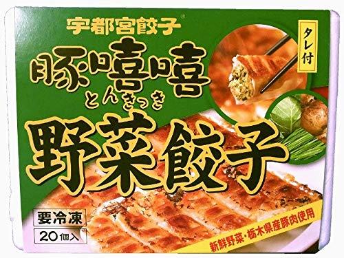 クール便 フタバ食品 宇都宮餃子 とんきっき 野菜餃子 20個入 x2
