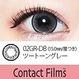 ツートーングレー 15.0mm コンタクトフィルム 1ヶ月用 度あり 1枚 UV加工カラコン Gray ColorContactlens (-4.00)
