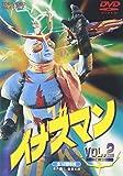 イナズマン Vol.2[DVD]