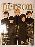 person パーソン創刊号 月刊アサヒグラフ 2001年5月 SMAP・渡部篤郎・鈴木京香・堂本剛・V6