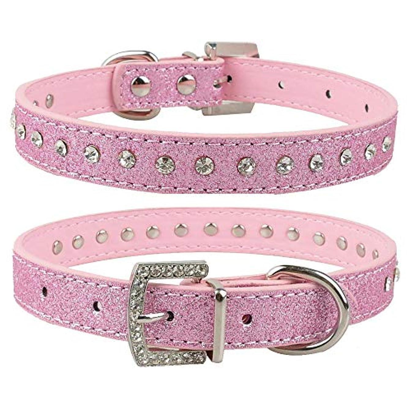 連結するモードリンアンビエントXUTXCKA ピンク色のラインストーン犬の首輪ペット猫の子猫の首輪Puの革