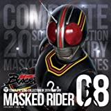 COMPLETE SONG COLLECTION OF 20TH CENTURY MASKED RIDER SERIES 08 仮面ライダーBLACK 画像