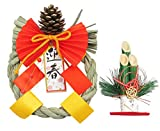 R-STYLE 玄関飾りと部屋用置物がペアで正月準備ok 正月飾りセット (H セット)