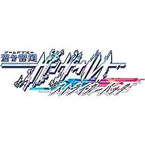 蒼き雷霆 ガンヴォルト ストライカーパック 限定版 (【特典】OVA『蒼き雷霆 ガンヴォルト』(DVD版)・ドラマCD 同梱)