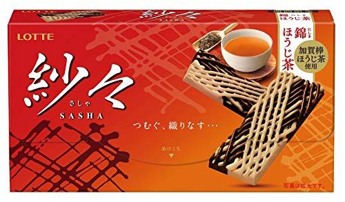紗々 錦ほうじ茶 10個
