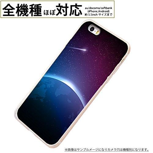 ハードケース 全機種スマホケース(選択) STREAM Y!mobile(ワイモバイル) Android One S4 (S4) SIMフリー 宇宙柄 ギャラクシー きらきら カラフル space スマホカバー ケータイケース スマートフォンCASE 携帯カバー 背面ケース 携帯保護mobile88h053