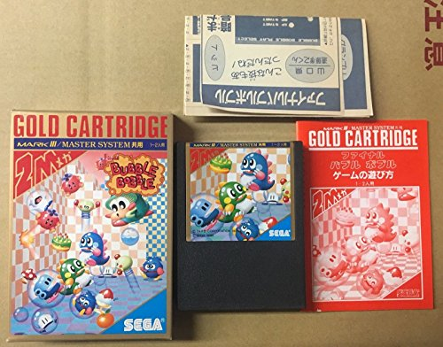 ファイナルバブルボブル セガ マスターシステム / Final Bobble Bobble Sega Master System