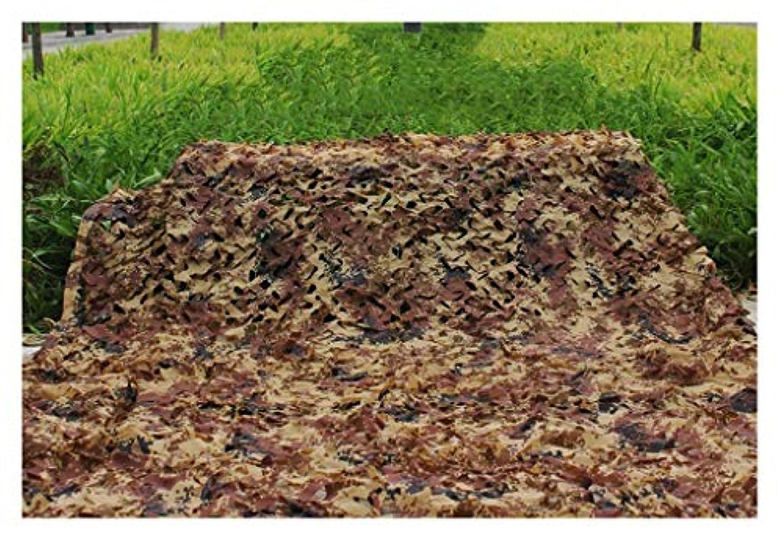 エゴイズム見えない突き出す迷彩カモフラージュネット、キャンピングカモフラージュネットシェードネット車のネット屋外デコレーション (サイズ さいず : 10 * 10m)