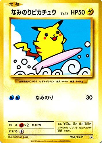 ポケモンカードゲーム なみのりピカチュウ(プロモーション) / 20th A...