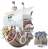 ワンピース 偉大なる船(グランドシップ) コレクション サウザンド・サニー号 メモリアルカラーVer. プラモデル