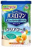 【医薬部外品】バスロマン 入浴剤 クリアクール [600g]