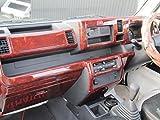 ハイゼットトラック S500P系 3Dインテリア 12P 茶ウッド調 84933995