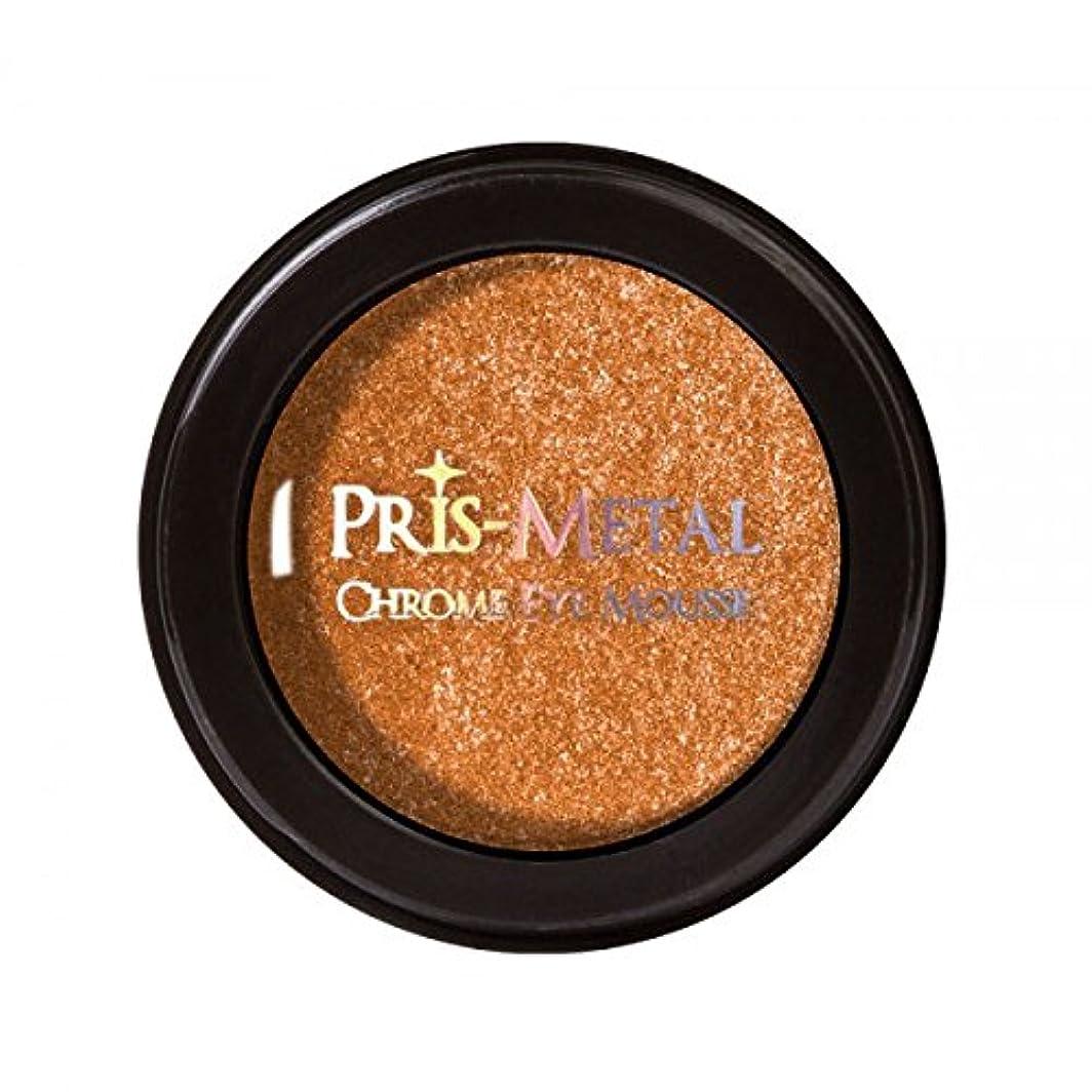 浸食ヘクタール放出J. CAT BEAUTY Pris-Metal Chrome Eye Mousse - Orange U Happy (並行輸入品)