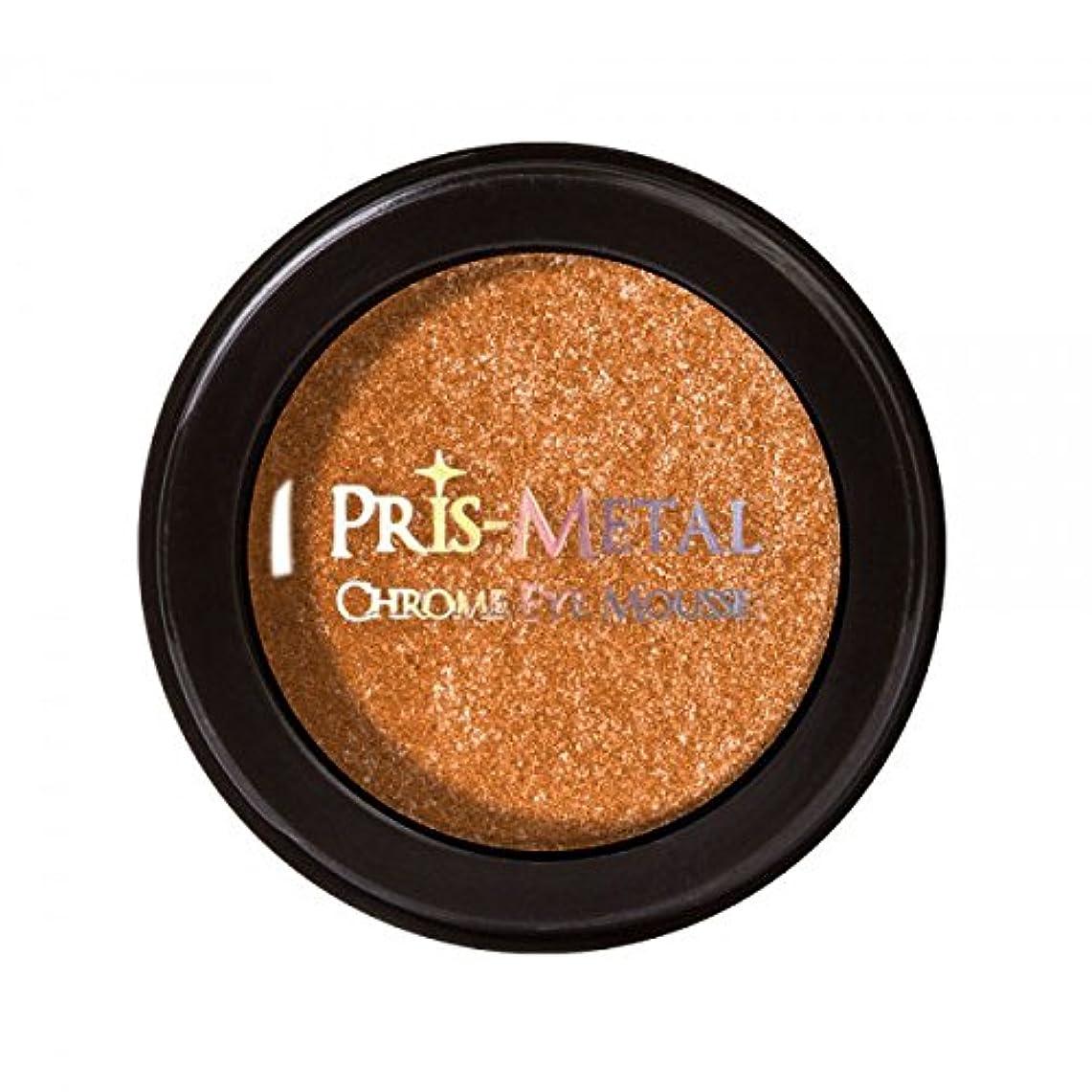 マキシムキャップ褐色J. CAT BEAUTY Pris-Metal Chrome Eye Mousse - Orange U Happy (並行輸入品)