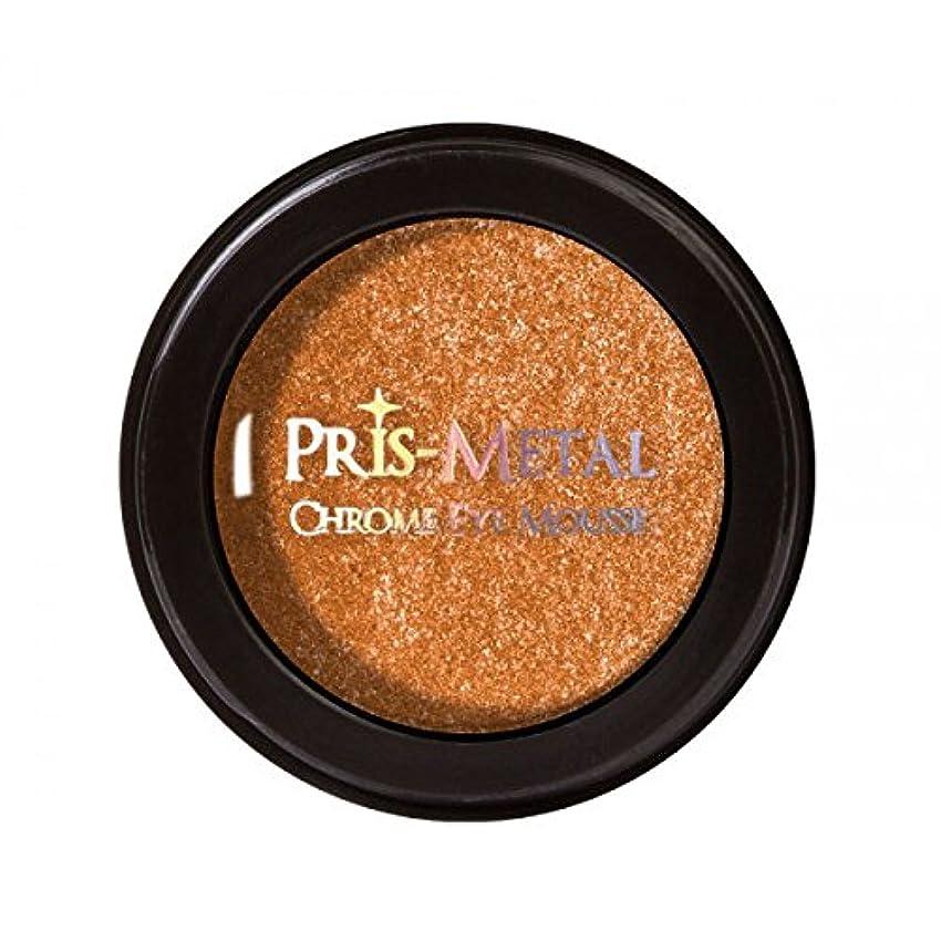 洞窟申し立てる胸J. CAT BEAUTY Pris-Metal Chrome Eye Mousse - Orange U Happy (並行輸入品)