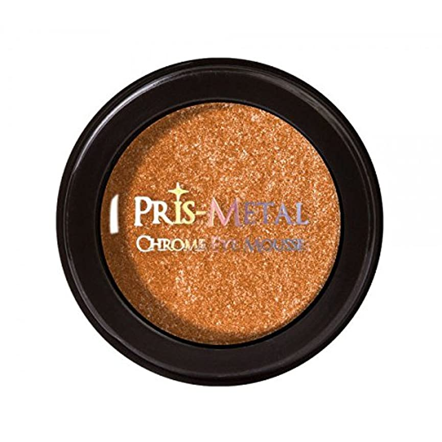 J. CAT BEAUTY Pris-Metal Chrome Eye Mousse - Orange U Happy (並行輸入品)