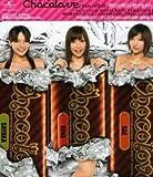 明日は明日の君が生まれる(rina-mix)/Chocolove from AKB48