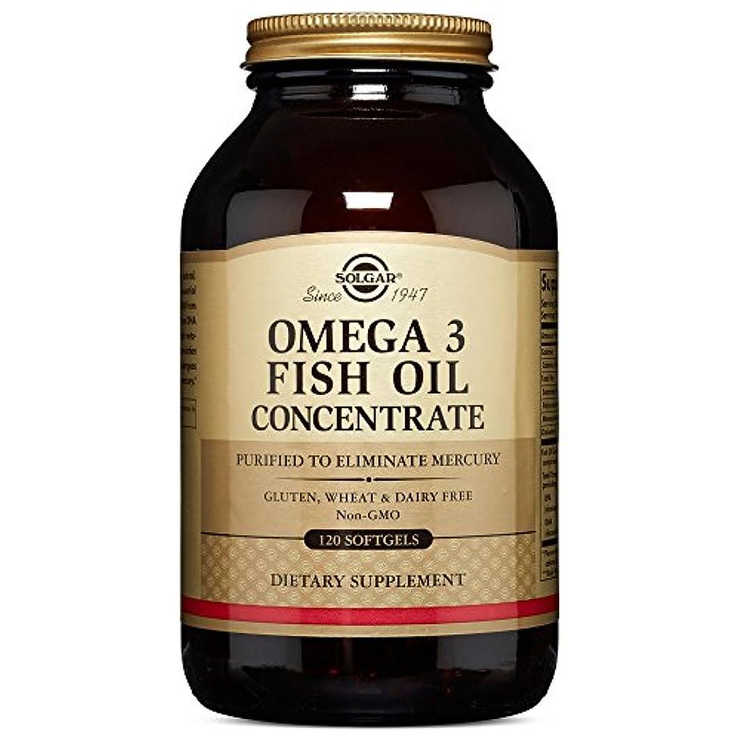 瞑想する操作可能このOMEGA3 FISHOIL Concentrate オメガ3 濃縮魚油 120 softgel (120ソフトジェル)