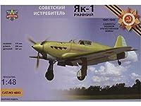 Yak -1 Soviet Fighter (early 1940), WWII. 1/48 by Modelsvit 4803.