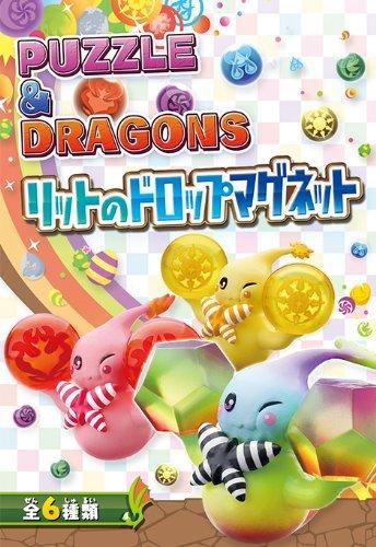 パズル&ドラゴンズ リットのドロップマグネット BOX