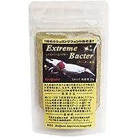 【BeeQuest】 エクストリームバクター Extreme Bacter Sサイズ(25g) ※えびのポツポツ☆の予防改善に!!