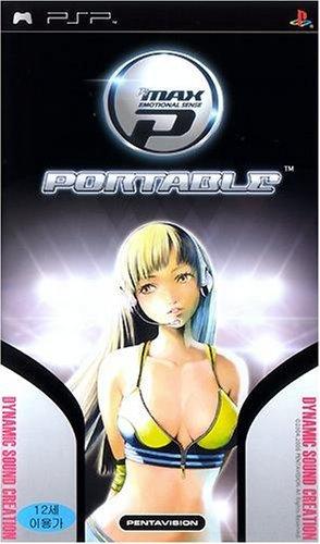 【輸入版:韓国】DJ Max Portable