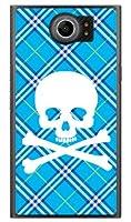 SECOND SKIN スカルパンク ブルー (クリア) / for BlackBerry PRIV STV100/MVNOスマホ(SIMフリー端末) MBBPRV-PCCL-201-Y217