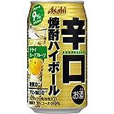 アサヒ 辛口焼酎ハイボールドライグレープフルーツ缶 350ml