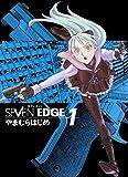 SEVEN EDGE / やまむら はじめ のシリーズ情報を見る