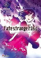 Fate/strange Fake 第06巻