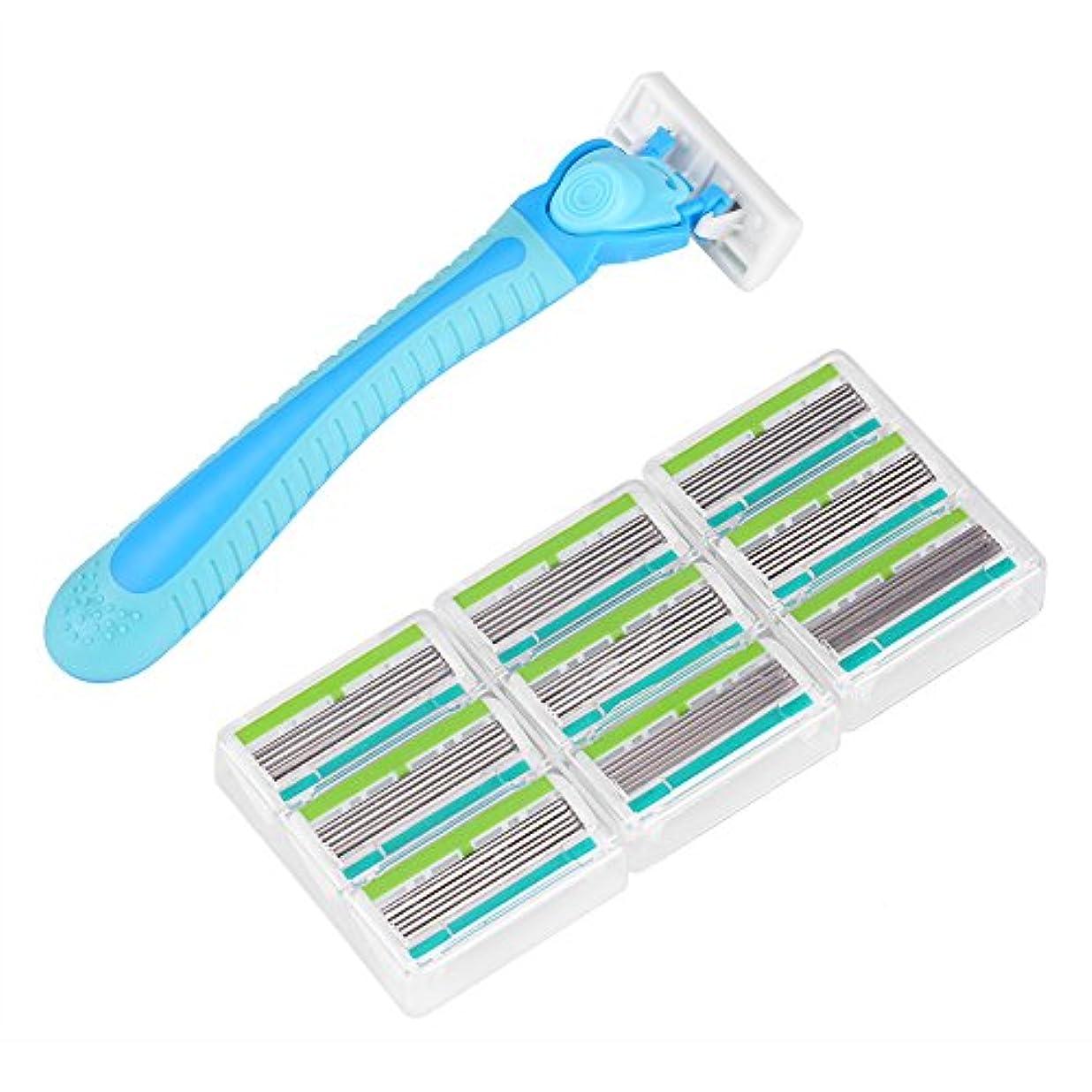 靴どこでもモバイル使い捨て剃刀、6層刃カミソリホルダーレッグ脱毛シェービング(男性/女性用)(蓝色)