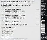 モーツァルト:弦楽四重奏曲第14~19番 画像