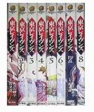 東京レイヴンズ コミック 1-8巻セット (カドカワコミックス・エース)
