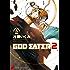 GOD EATER 2(5) (電撃コミックスNEXT)