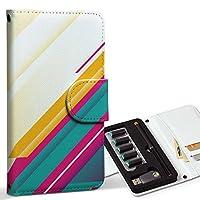 スマコレ ploom TECH プルームテック 専用 レザーケース 手帳型 タバコ ケース カバー 合皮 ケース カバー 収納 プルームケース デザイン 革 クール カラフル デザイン 005867